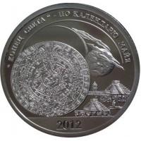 Шпицберген 10 разменных знаков 2012  Конец Света по календарю Майя